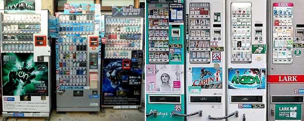 Automate de ţigări