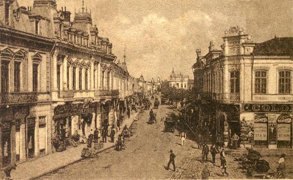 Ploiesti-1921
