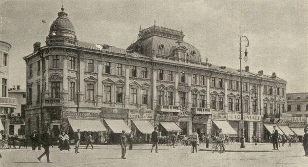 Ploiesti-1926