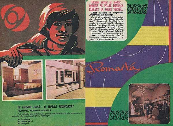 Combinatul-de-prelucrare-a-lemnului-Sfantu-Gheorghe-Magazinele-Romarta-Bucuresti