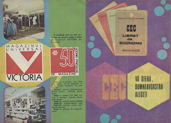 Magazinul Universal Victoria, CEC libret de economii