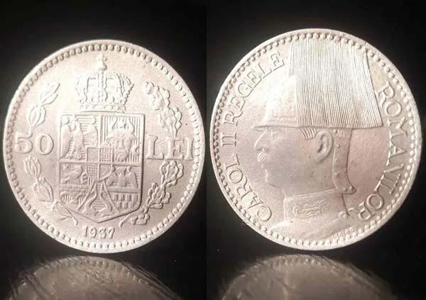 50 lei 1937 - Carol II Regele Românilor