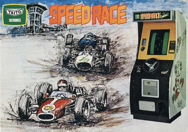 Speed-Race-2
